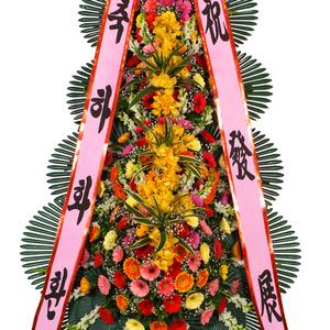 4단 축하화환
